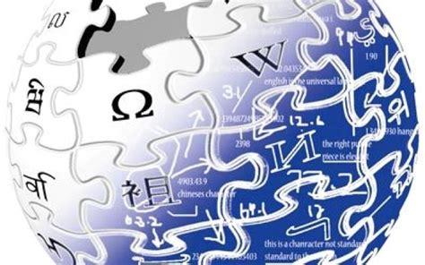 «ويكيميديا» تطلق مشروعاً يتيح الوصول إلى «ويكيبيديا» دون ...