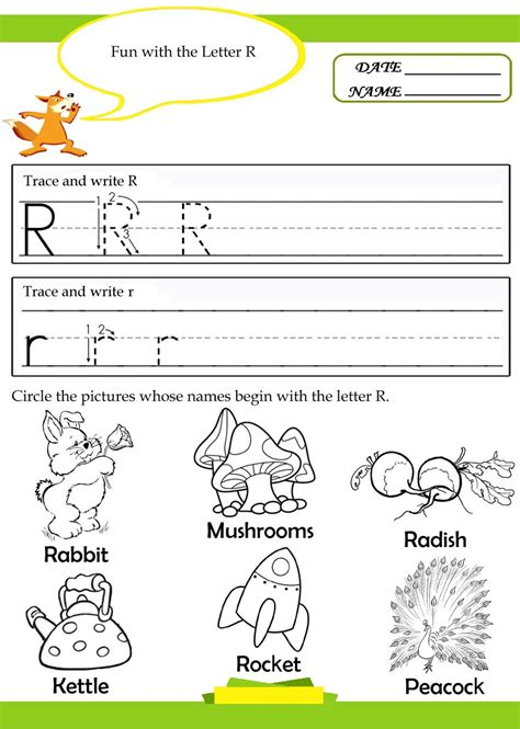 letter r tracing writing worksheet preschool crafts