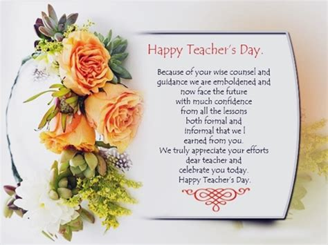 Happy Teachers Day Greeting Card & Gift Cards For 5th September 2018