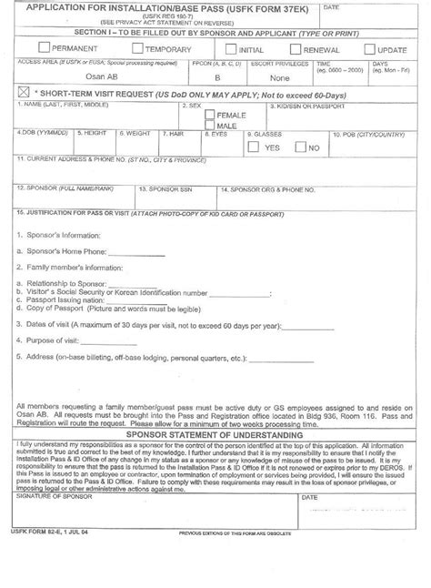 af form 4380 similiar air force form 1 keywords