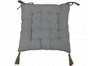 Chaise Capitonnée Grise : galette de chaise pas cher coussin de chaise pas cher assise de chaise pas cher ~ Teatrodelosmanantiales.com Idées de Décoration