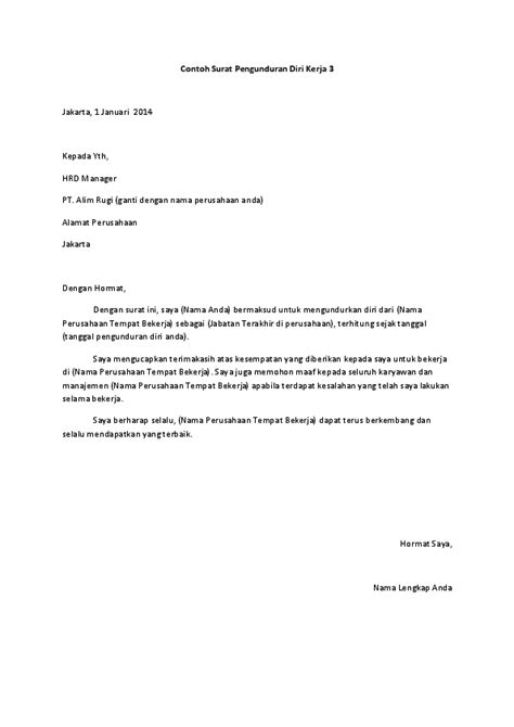 Surat Pengunduran Diri Kerja Yang Baik Dan Benar by Doc Kumpulan Contoh Surat Pengunduran Diri Kerja Yang