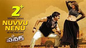 Power | Nuvvu Nenu Janta Full video Song | Raviteja ...