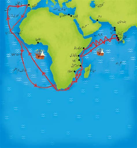 Route Vasco Da Gama by Route Of Vasco Da Gama When He Sailed To India
