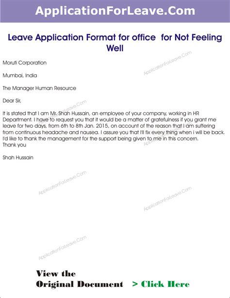 sick leave application letter format  office