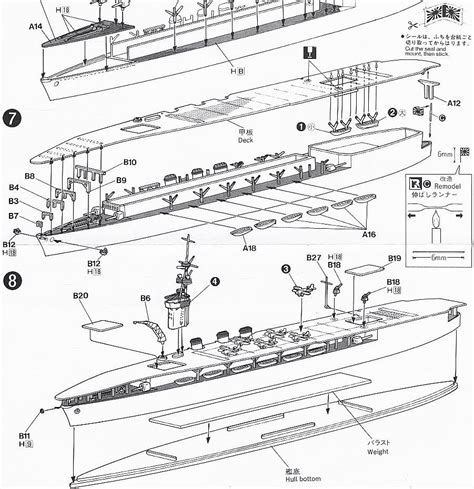 Japanese Aircraft Carrier Hosho with Etching Parts