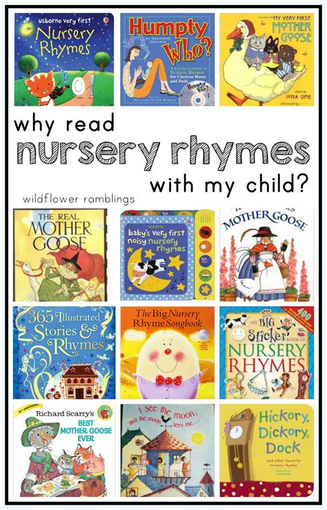 why read nursery rhymes with my child wildflower ramblings 786 | PicMonkey Collage