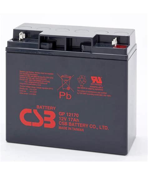 piombo 12v 17ah gb12170 batteria csb ups