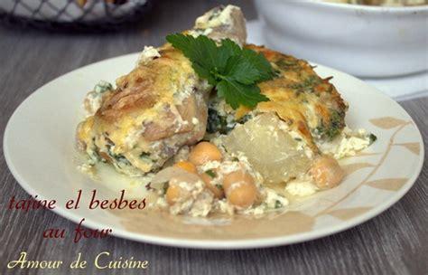 plat cuisiné au four gratin de fenouil tajine el besbes au four amour de cuisine
