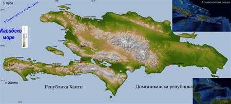 Ģeogrāfiskā karte - Dominikāna - 3,000 x 1,355 Pikselis ...