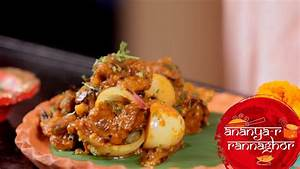 How To Make Bengali Mutton With Onions (Mutton Do Pyaza ...