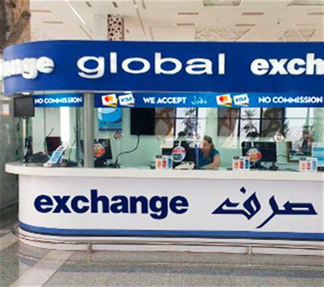 bureau de change de monnaie change de devises à l 39 aéroport de fès global exchange
