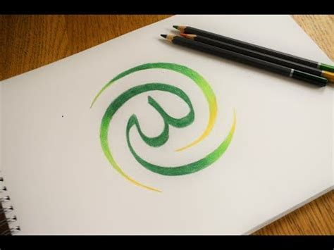draw easy arabic calligraphy art allah allh youtube