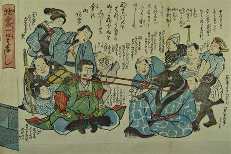 Tattooed Heroes Of Edo Period Japan