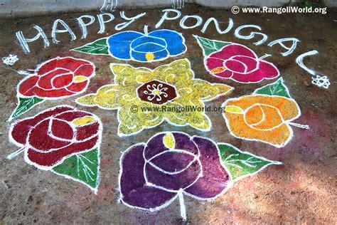pongal rangoli  collection
