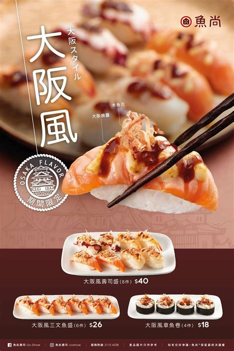 pin  chen hou  food beverage ads  images