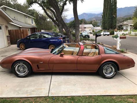 Four Door Corvette by Insanely Four Door Corvette On Dealer Site