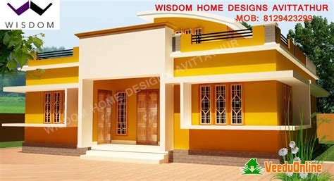 Home Design 900 : Kerala Modern Style Home Design 900 Square Feet
