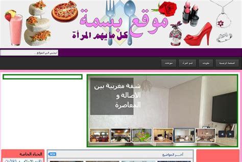bassma cuisine 01basma com 01basma cuisine basma recettes maroc besma