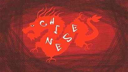 Chinese Dragon Feel Qipao Language Ask Questions