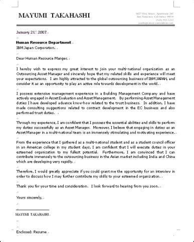 scholarships letters samples   letter sample