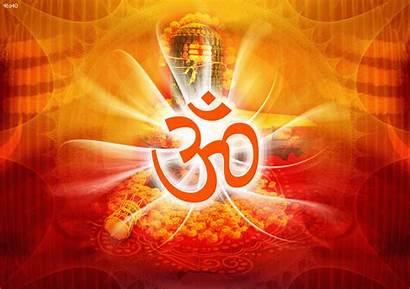 Maha Om Shivaratri Shivratri Gifs Lord Shivay