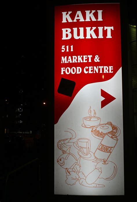 cuisine kaki kaki bukit food court bedok singapore