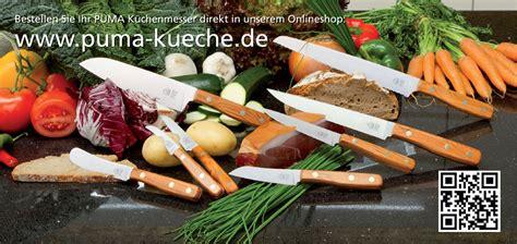 couteau de cuisine solingen küchenmesser kitchen knife couteau de cuisine