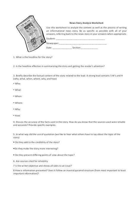 News Story Analysis Worksheet
