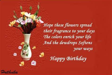 hope  flowers  happy birthday ecards greeting cards