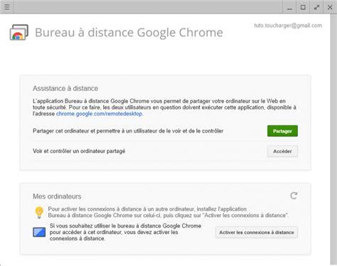 bureau a distance bureau a distance bureau a distance bureau a distance les applis