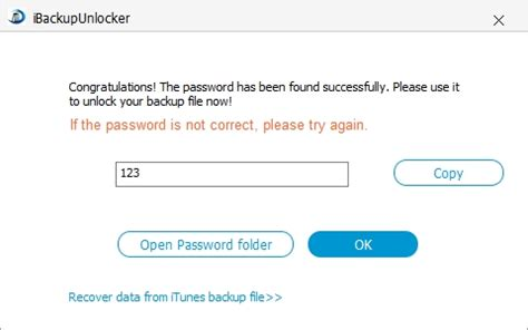 enter the password to unlock your iphone backup how to find the password to unlock iphone 6 6 plus backup