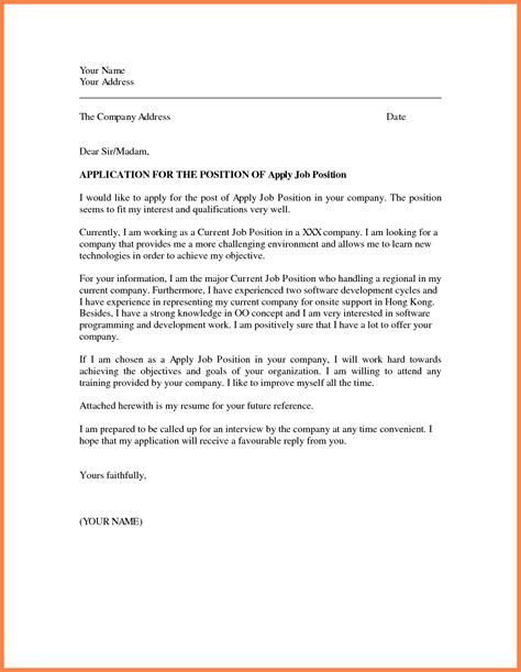 3 application for job in company company letterhead