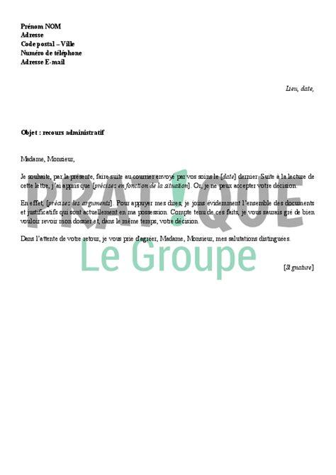 cuisine type lettre de recours administratif pratique fr