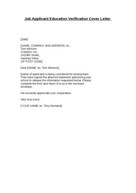 finance cover letter with no experience awesome collection of cover letter for someone with no