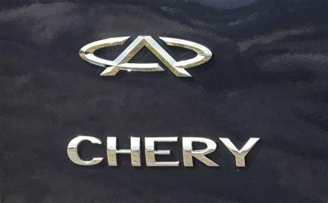 porsche designer   redefine chery