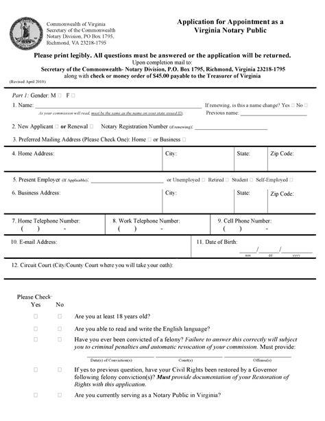 publix application form virginia notary public application form notary public
