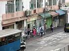 石硤尾邨第20座   香港巴士大典   FANDOM powered by Wikia