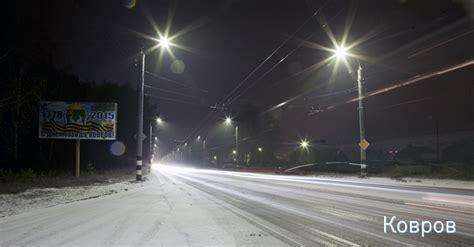 Промышленное энергосберегающее освещение