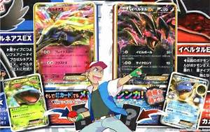 pokemon cards ex mega evolution