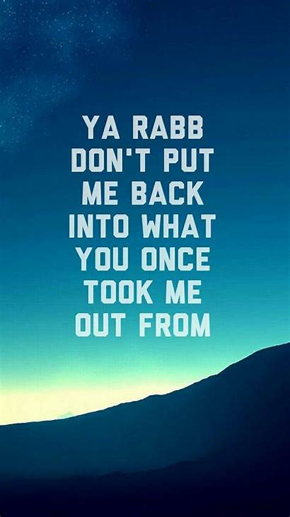 Islamic Wallpapers Quotes Background Desktop Quote Screen