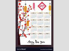 Calendar 2019 Chinese For Happy New Year Vector Image
