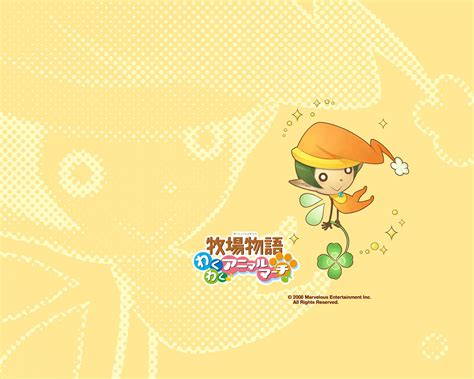 Harvest Moon Animal Parade Wallpaper - harvest moon animal parade hd wallpaper and