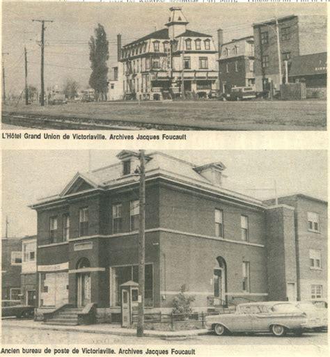 bureau de poste hotel de ville villes périphériques 20victoriaville