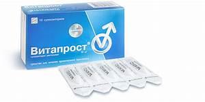 Альфа препарат для простатита