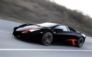 Lamborghini Most Expensive Car in the World