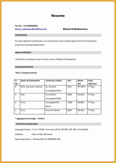 How To Create A Pdf Resume by Bsc Nursing Resume Format For Experienced Pdf Resume