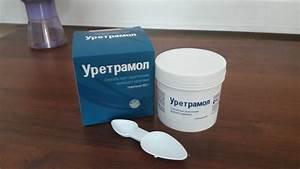 Лечение простатита лекарства ректально