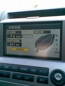 Skyline V35 Coupe Wiring Diagram    Navigation Conversion