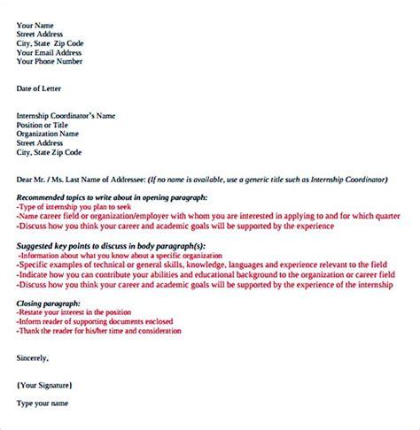 formal letter template general outline  business